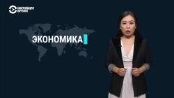 Как поднять экономику после коронавируса? Предложения лидеров стран Центральной Азии