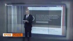 Youtube видаляє відео та цілі канали про «російський Крим»