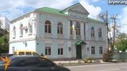 Против крымских татар начались репрессии