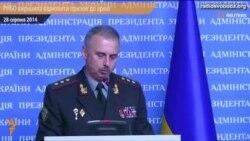 РНБО вирішила відновити призов до армії – Коваль