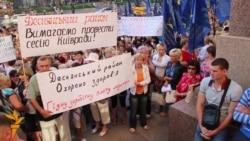 Працівники бюджетної сфери вимагали провести засідання Київради