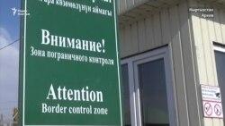 Госман Амрин: «Кыргызстан не отвечает на запросы»