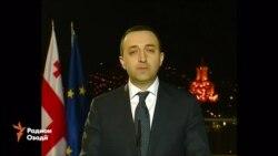 Сарвазири Гурҷистон Ираклий Ғарибашвили ба истеъфо рафт