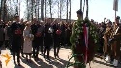 10 04 2015 Комеморација во Смоленск и Тбилиси, напад во Авганистан
