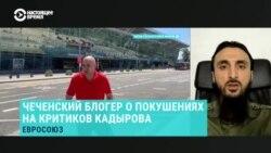 Абдурахманов Тумсос дуьйцу Венехь нохчийн блогер Умаров верах лаьцна