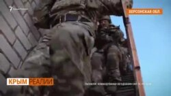 Вода для Крыма – предлог для Кремля? | Крым.Реалии ТВ (видео)