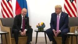 «Не вмешивайтесь в наши выборы, пожалуйста». Трамп и Путин встретились на саммите G20