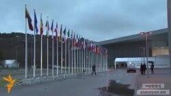 ԵՄ-Հայաստան փաստաթղթի ստորագրումը տապալվել է