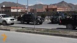 أخبار مصوّرة 25/03/2014: من الهجوم على مكتب لجنة الانتخابات في أفغانستان إلى مؤتمر الأمن البيئي في جورجيا