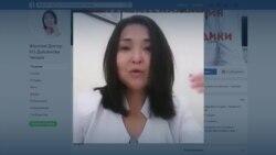 Гинеколог из Бишкека откровенно говорит о контрацепции и сексе в видеоблоге