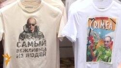 Crimea-Themed Putin T-Shirts Go On Sale Near Kremlin
