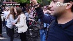 Танцы в Ереване после 10 дней манифестаций против назначения премьером бывшего президента Армении