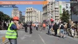 Із Майдану камінням прогнали комунальників