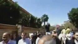 إستفتاء على تعديلات دستورية في مصر