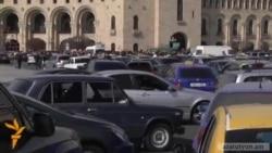 Կառավարության նոր որոշումը հարուցել է տաքսու վարորդների հերթական բողոքը (Երևան)