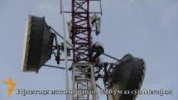 «Наврӯз» -дуҳазорумин истгоҳи Мегафон Тоҷикистон