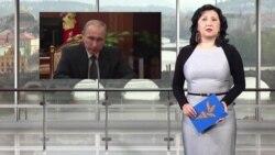 """Новости радио """"Азаттык"""", 17 ноября"""