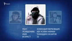 «Таджикский» след в теракте в Стокгольме