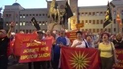 Демонстрантите со барање до Собранието и Владата против законот за јазиците