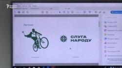 Украина: Зеленский партияси парламент сайловига ҳозирлик кўрмоқда