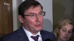 Юрій Луценко про самогубство екс-заступника керівника «Нафтогазу» Геннадія Юр'єва