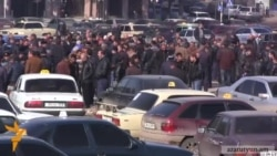 Գյումրիում տաքսու վարորդները բողոքի ակցիայի են դուրս եկել