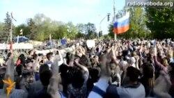 У Луганську проголосили «Луганську народну республіку»