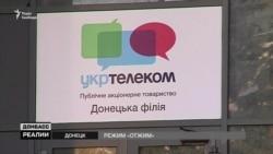 Чи знає Кремль, що робити з «націоналізованими» заводами Донбасу? (відео)