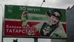 Суверенитетны югалту: Татарстан колак каккан 6 мөмкинлек