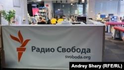 Сервисот на РСЕ во Москва