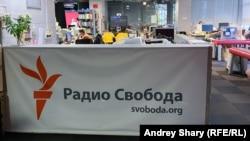 RFE/RL's bureau in Moscow (file photo)