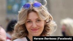 Наталія Лютікова, кримчанка, власниця земельної ділянки в Криму