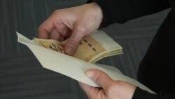 Korupcija u BiH ispred svih