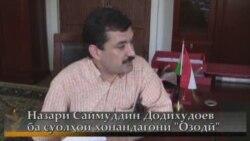 Гуфтугӯи мустақим бо Додихудо Саймуддинов