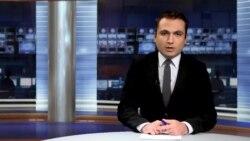 «Ազատություն» TV լրատվական կենտրոն, 3-ը սեպտեմբերի, 2015թ․