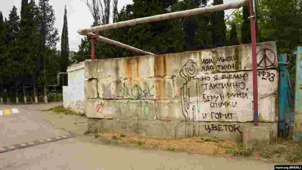 Парканна «філософія» поблизу сільського клубу