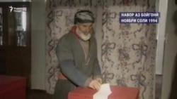 11-уми октябр дар Тоҷикистон интихоботи президентӣ доир мешавад