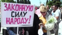 В Севастополе вышли на митинг против проекта генплана Овсянникова (видео)