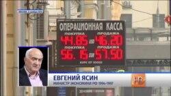 Затяжное падение рубля - у банкоматов очереди