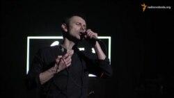 Благодійний концерт Вакарчука зібрав майже 10 мільйонів гривень