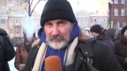 Правозащитники на шествии антифашистов