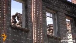 Աֆրիկյանների շենքի ֆասադն ապամոնտաժվեց