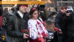«Українська мова» прийшла прохати про захист – громадська акція