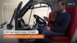 Томские учёные собирают первую беспилотную машину для зимних дорог