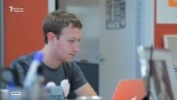 Цукерберг Facebook төрағалығынан кете ме?