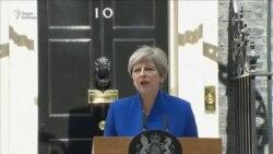 Тереза Мэй сформирует новое правительство