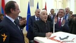 Հոբելյանական տորթ՝ Շառլ Ազնավուրի 90-ամյակի առթիվ