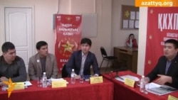 Активисты КНПК настаивают на закрытии сайта