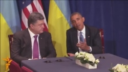 Obama Announces Increase In Nonlethal Aid To Ukraine