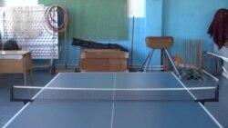 Učionica za fizički odgoj